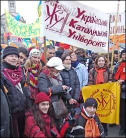 УКУ на інавґурації Президента України