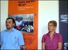 Виставка про в'язнів концтабору Дахау