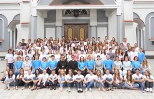 Учасники курсів формації у Бразилії