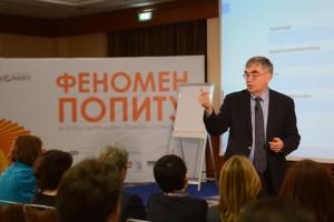 Адріан Сливоцький приїхав до України на запрошення LvBS