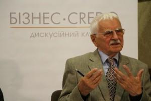 Євген Сверстюк на зустрічі дискусійного клубу «Бізнес Credo»