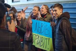 """80 студентів з Донецька стали першими учасниками акції """"Зі Сходу на Захід"""""""