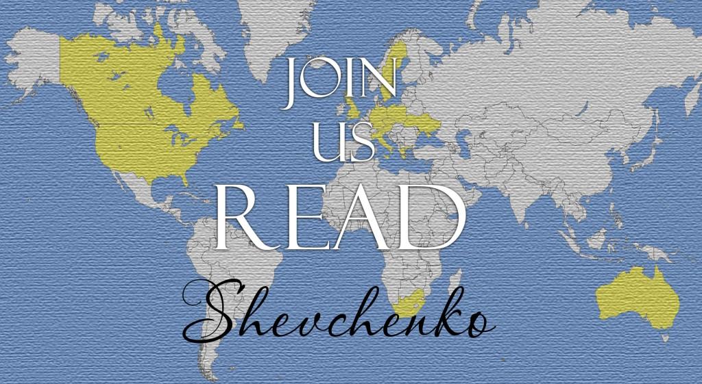 До шевченківських читань долучаються все більше країн з усього світу