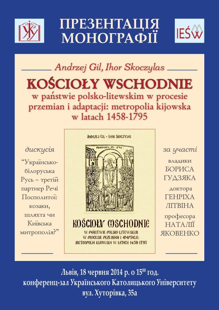 Aфіша_KosciolyWschodnie_Презентація18червня2014-page-001