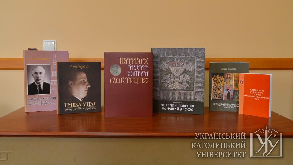 Видання з сакрального мистецтва, які представили на конференції