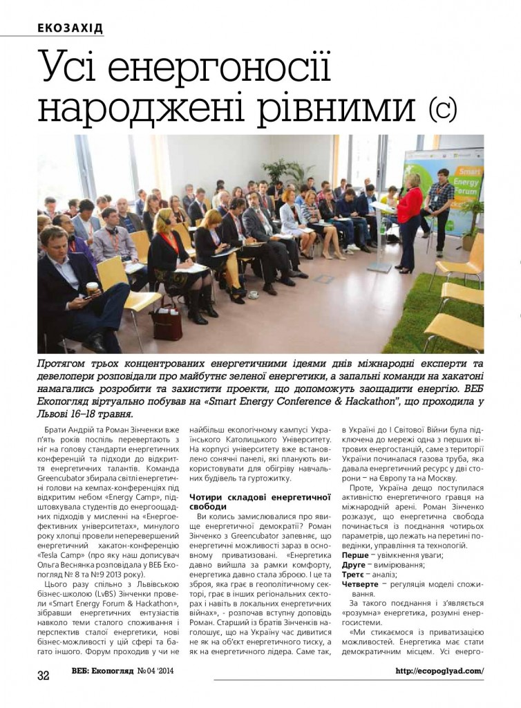 Smart Energy Forum-page-001