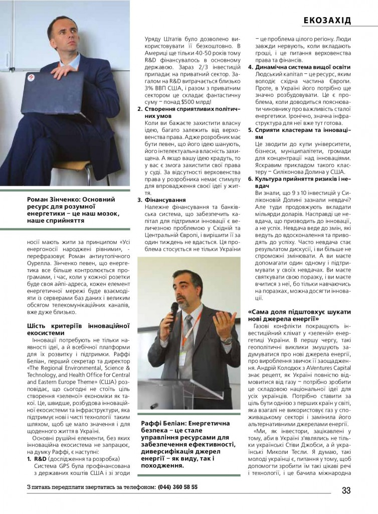 Smart Energy Forum-page-002