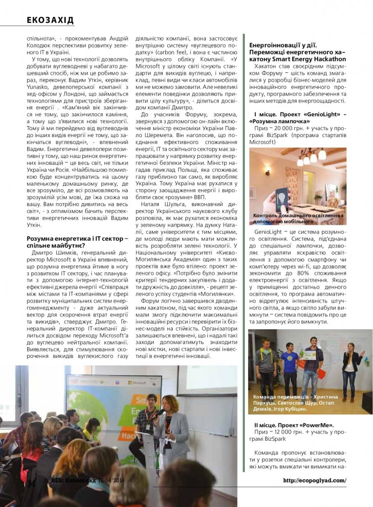 Smart Energy Forum-page-003