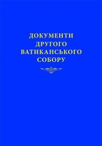 ii_vatykansk-210x300