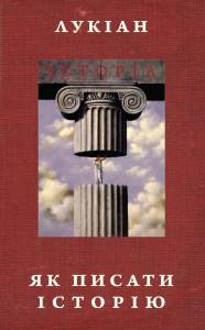 COVER Lucianus Candidus.indd