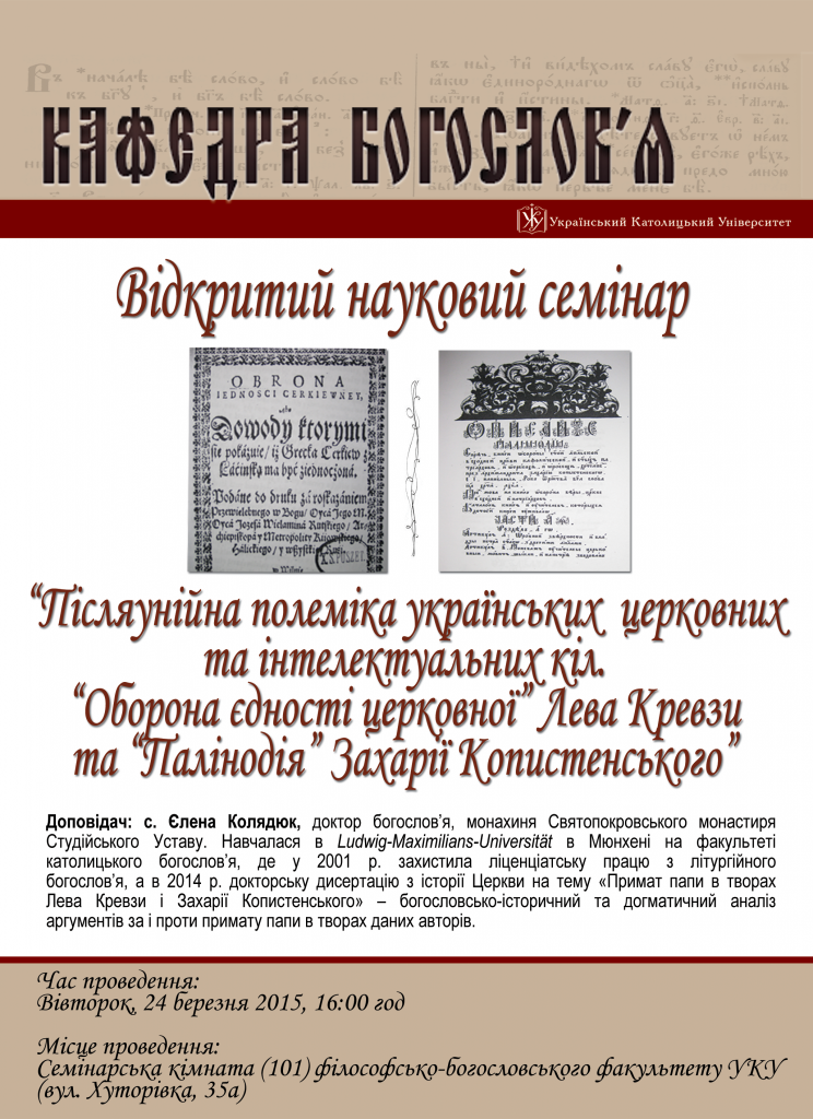 seminar_s_yelena_kolyadyuk