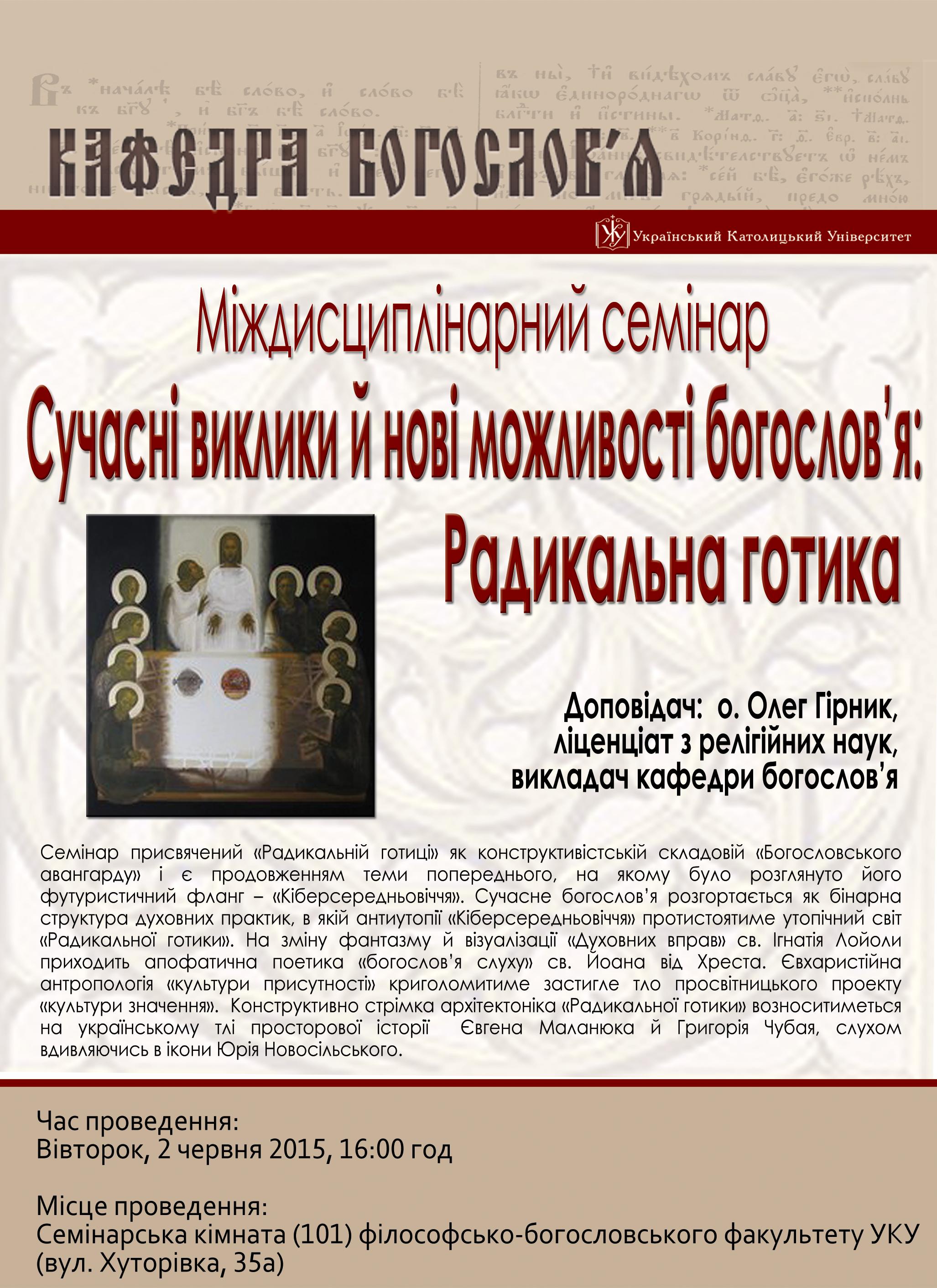 radykalna_hotyka copy