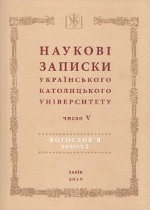 Bogoslovya-734x1024