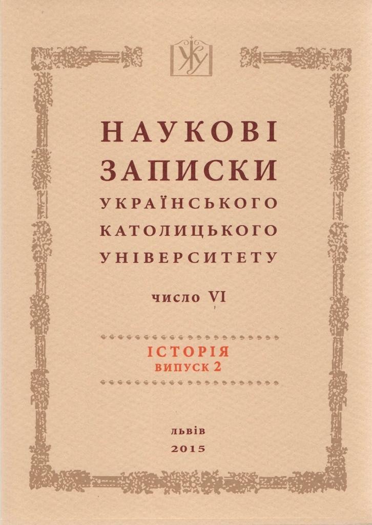 Istoriya_6-726x1024