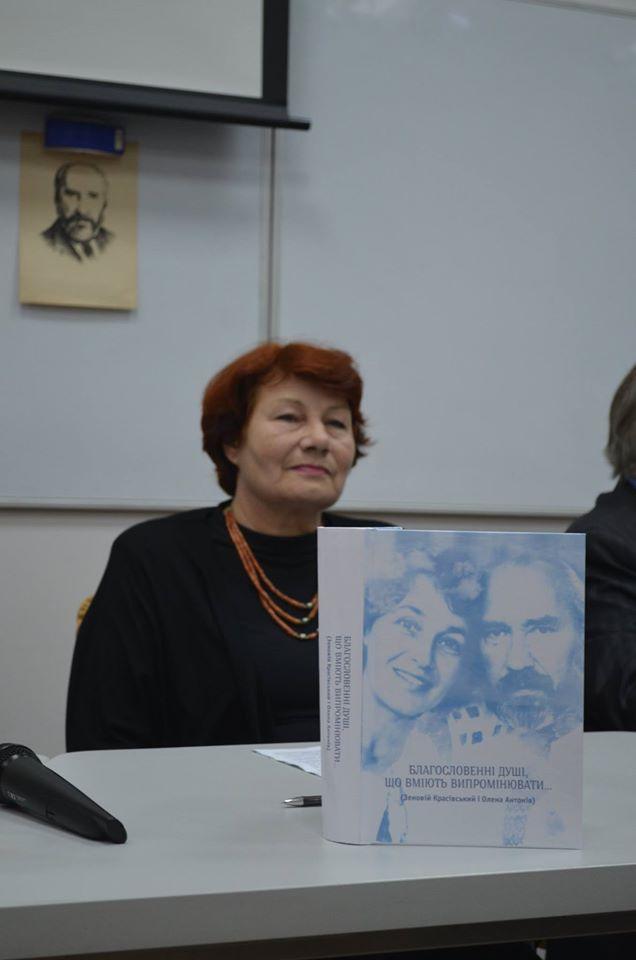 Любов Маринович