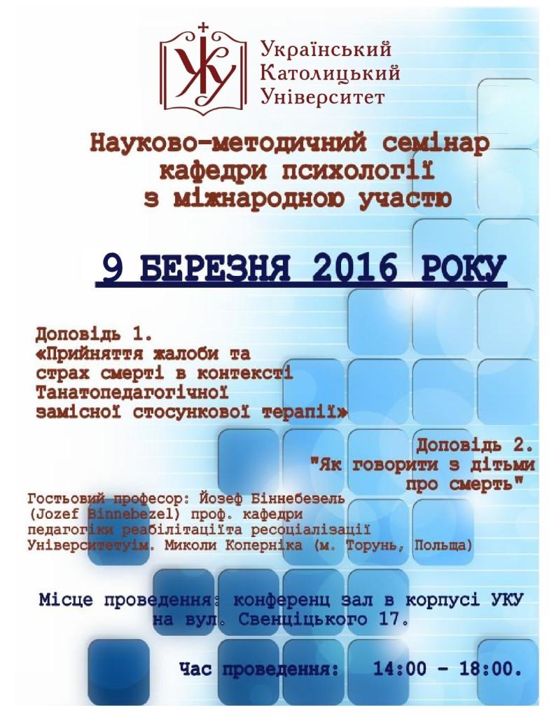 Буклет_2-page0001