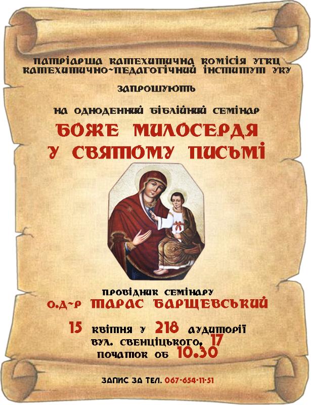 bibl.sem(1)