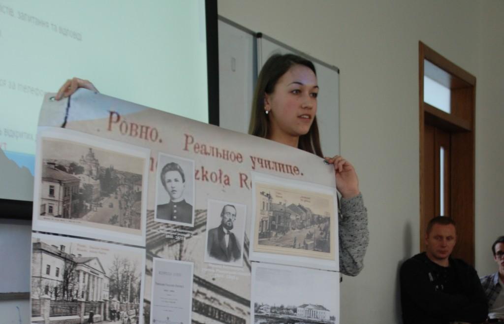 Леонова Ксенія презентує роботу