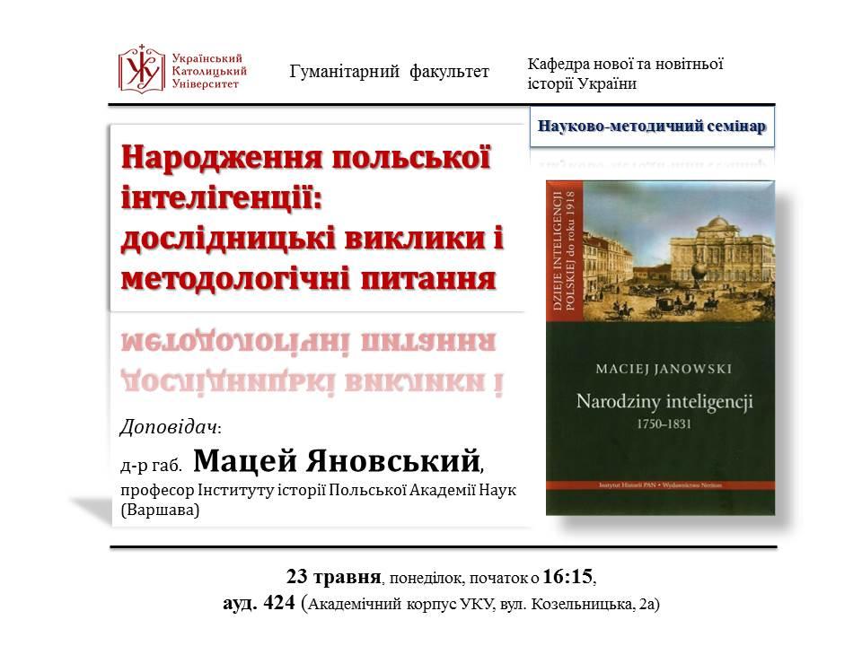 Janowski_seminar