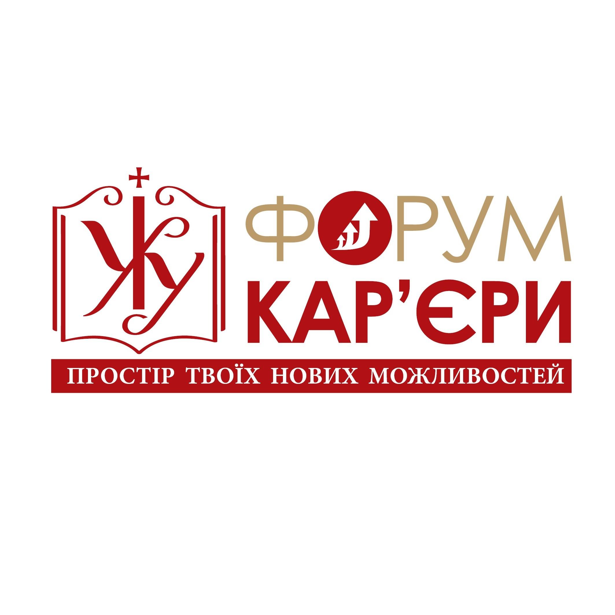 logo_uku_forum