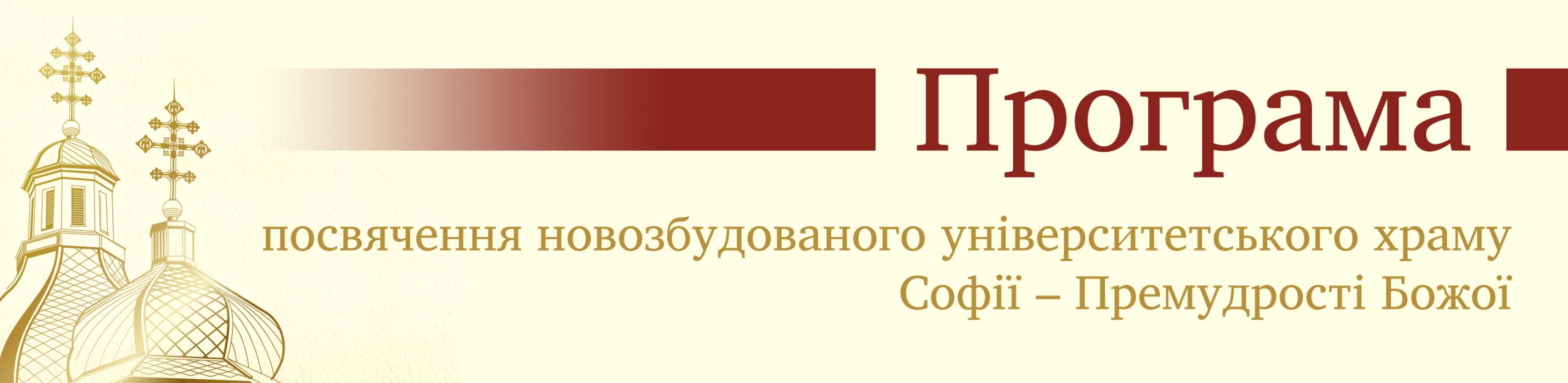 Program-11