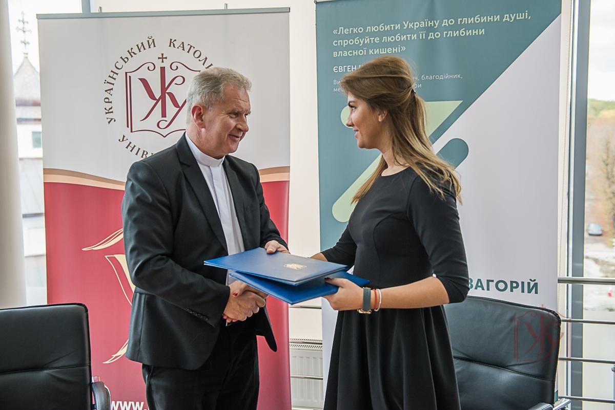 Підписання договору з Фондом родини Загорій