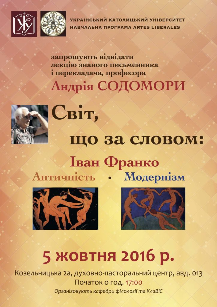 Содомора 2016.10.05.indd (1)