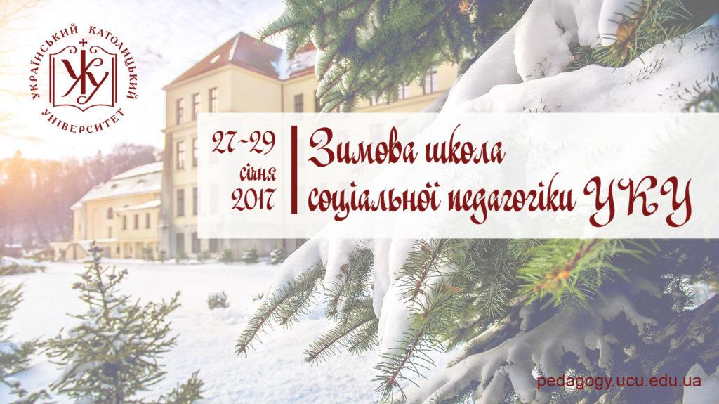winter_school