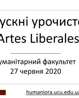 Відео: Випускний Artes Liberales УКУ / 27.06.2020