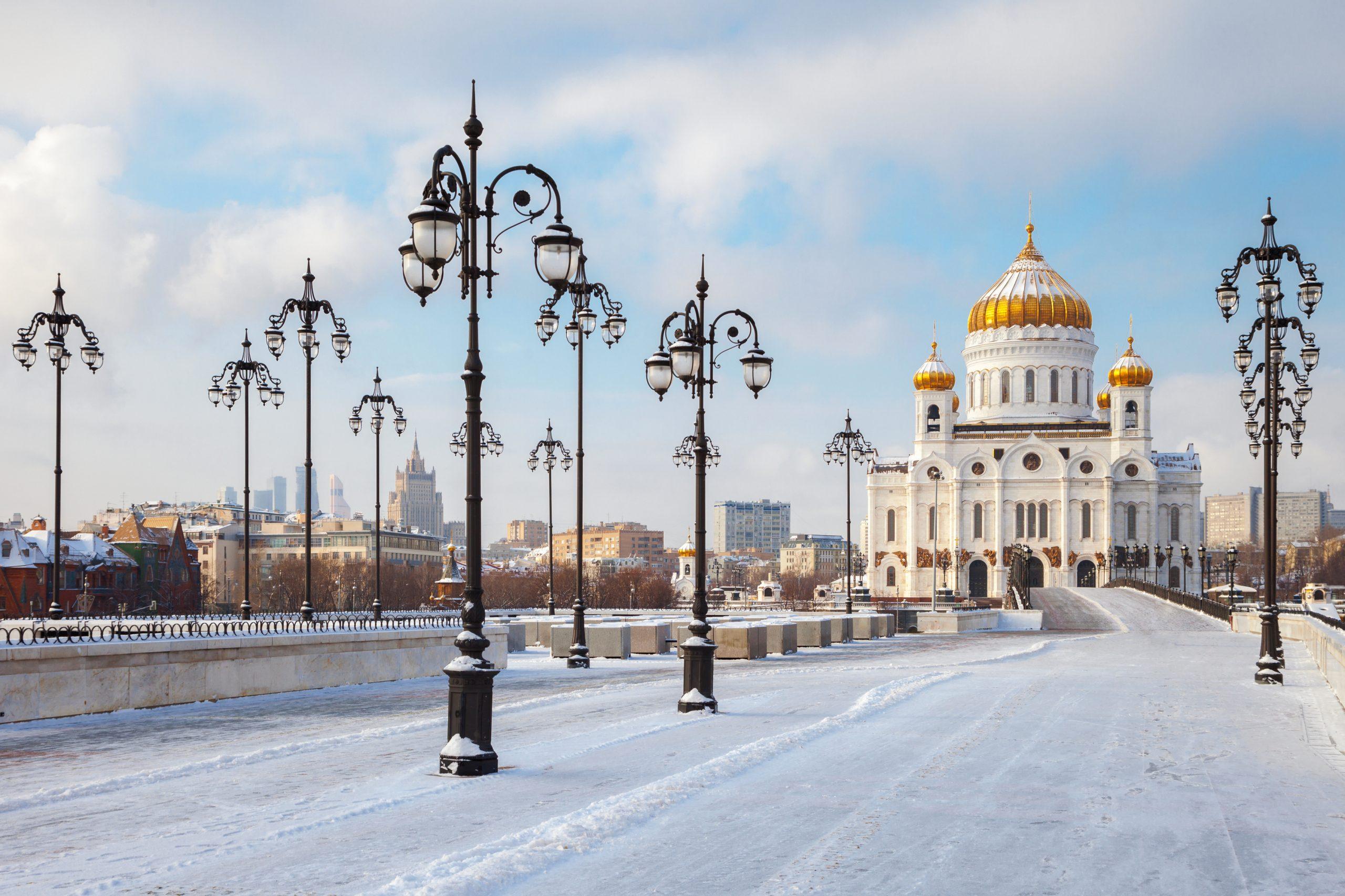 A Megváltó Krisztus-székesegyház kupolái ismét uralják Moszkva látképét