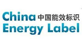 China introduceert nieuwe energielabels