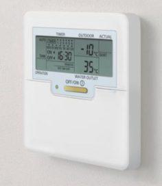 Panasonic introduceert nieuwe Aquarea warmtepompen