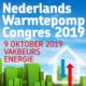 Nederlands Warmtepomp Congres: laatste kans om in te schrijven!