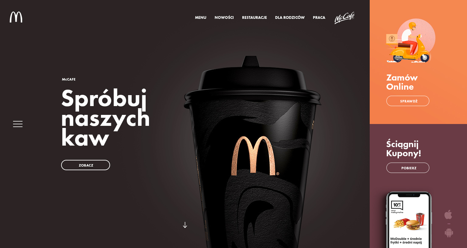 New McDonald's Coffee