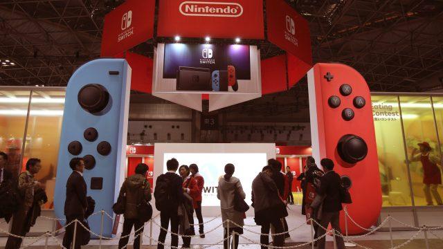 Versteckter Nintendo Switch-Browser