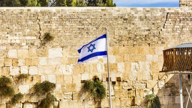 In Israel wird die hebräische Sprache gesprochen.