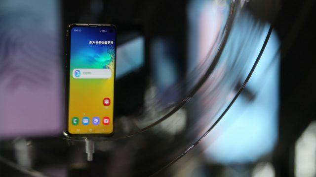 Das neue Samsung Galaxy S10 wird präsentiert.