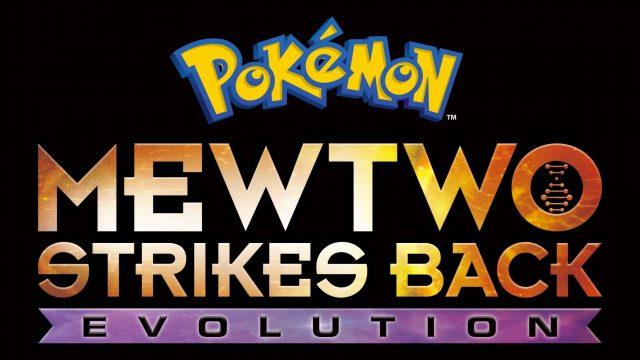 """Logo des Films """"Pokémon: Mewtu schlägt zurück – Evolution"""""""