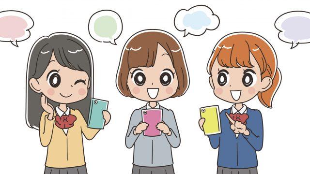 Manga Girls mit Smartphone