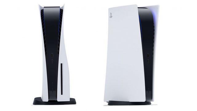 PlayStation 5 vs DIgital Edition