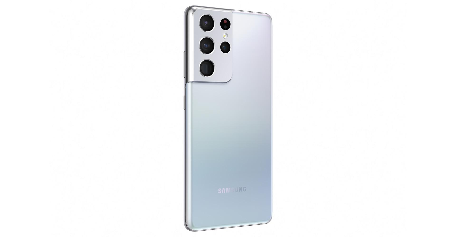 Rückseite des Samsung Galaxy S21 Ultra in Silber
