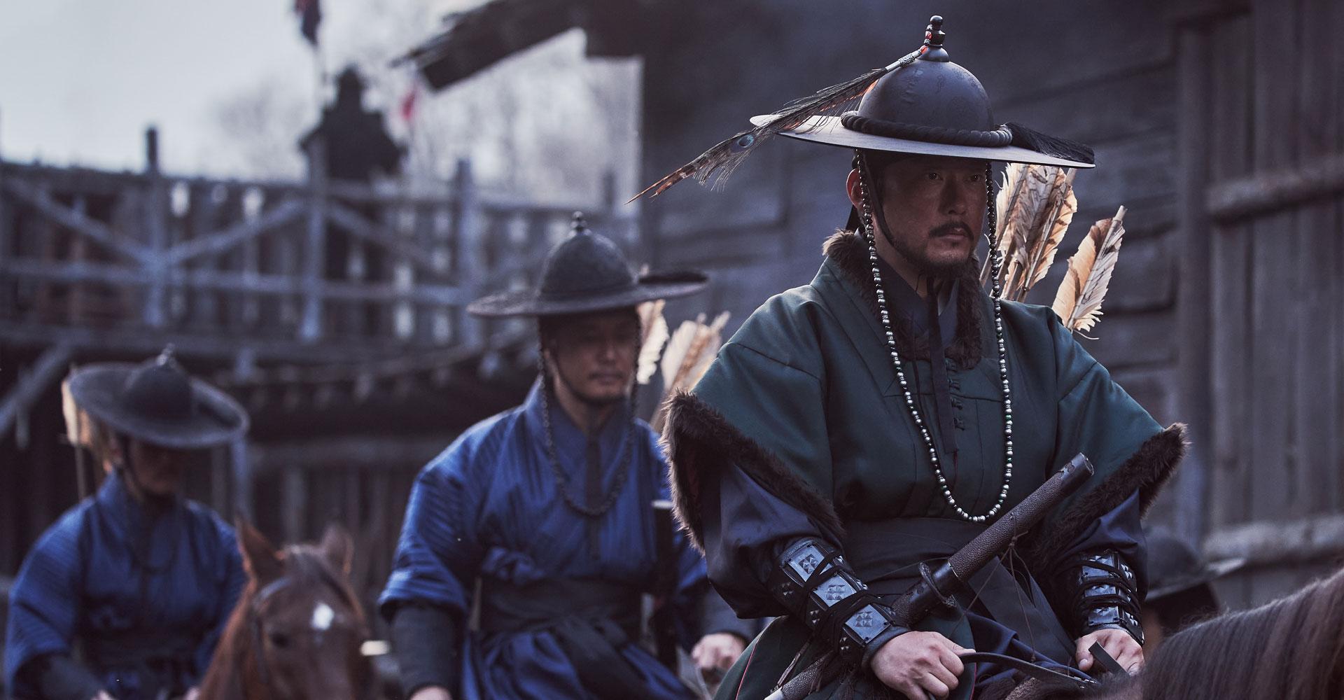 Park Byeong-eun in Kingdom: Ashin of the North