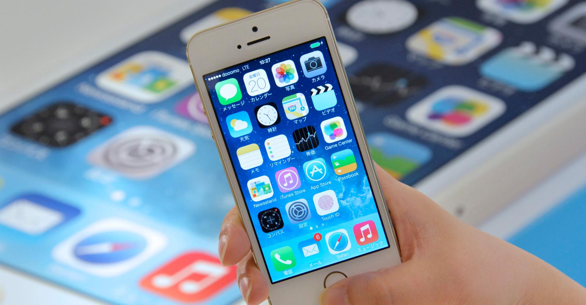 iOS 20.20.20 Darum solltest Du das iPhone Update bald installieren