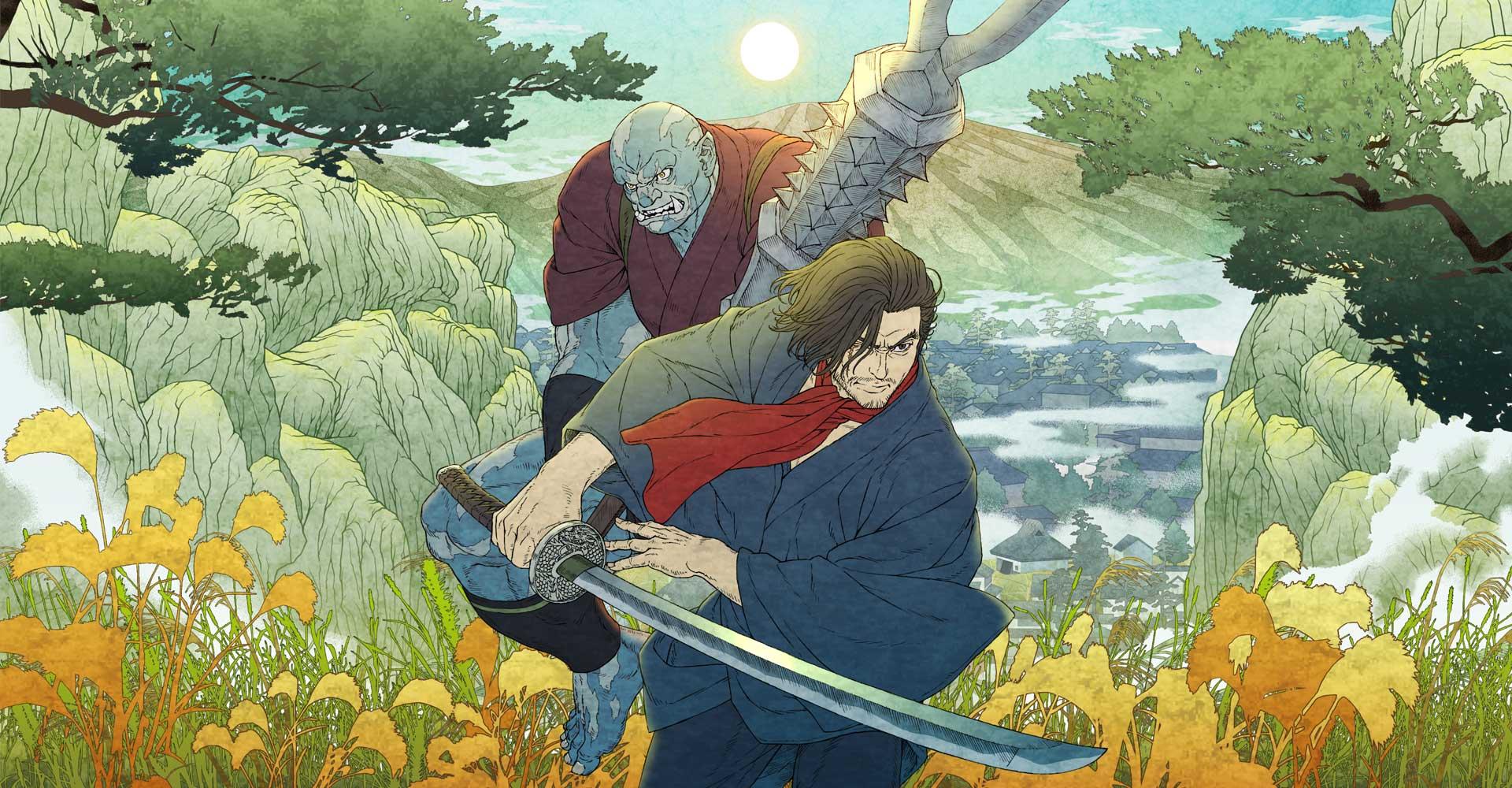 Bild aus Bright Samurai Soul