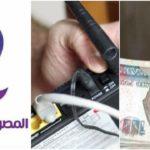 اسعار الانترنت في العالم العربي مصر في المركز قبل الأخير