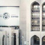 السعودية والإمارات يصدران أول عملة رقمية لتسهيل تحويل الأموال