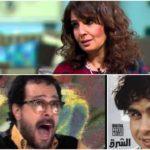"""9 مغنيين مصريين اختفوا بعد شُهرة كبيرة.. من """"البلبيسي"""" لـ """"إيساف"""""""