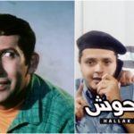 مين أكتر مذيع أو مذيعة مش بـ تحب تـ شوفهم على التليفزيون؟!
