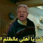 سخرية المصريين من أخطاء التحكيم لصالح الأهلي.. لو أهلاوي ما تدخلش
