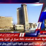 انفجار قنبلة بالقرب من المتحف المصري الكبير في الهرم